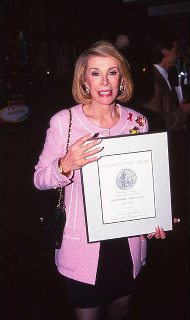1994 Tony Award Nominees Reception