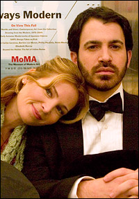 Jennifer Westfeldt and Chris Messina in