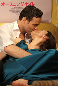 Dominic Fumusa and Jessica Hecht