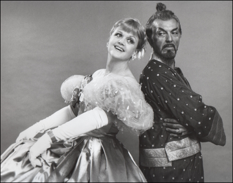 Angela Lansbury and Michael Kermoyan in The King and I