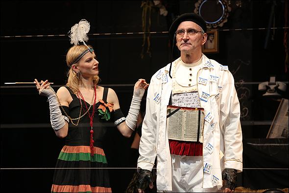 Alenka Kraigher and Rocco Sisto