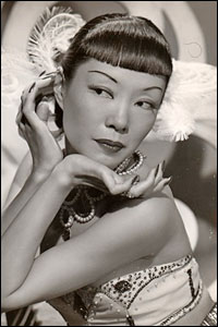 Jadin Wong in 1951