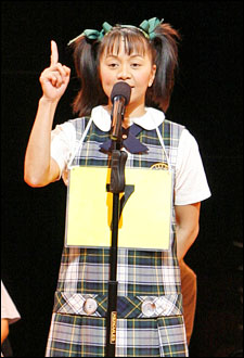 Photo Call Spelling Bee At North Shore Playbill